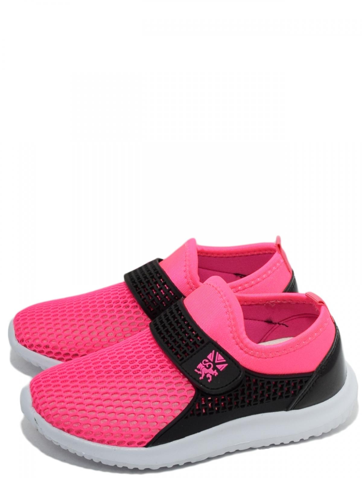 CROSBY 217076/01-02 детские кроссовки