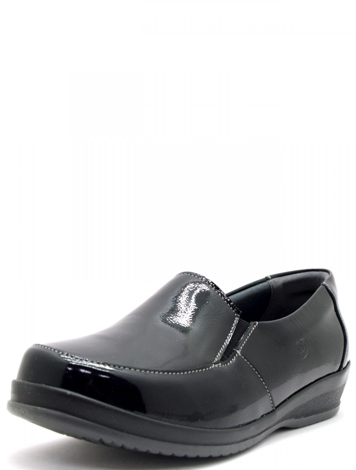 Suave 4635 женские туфли