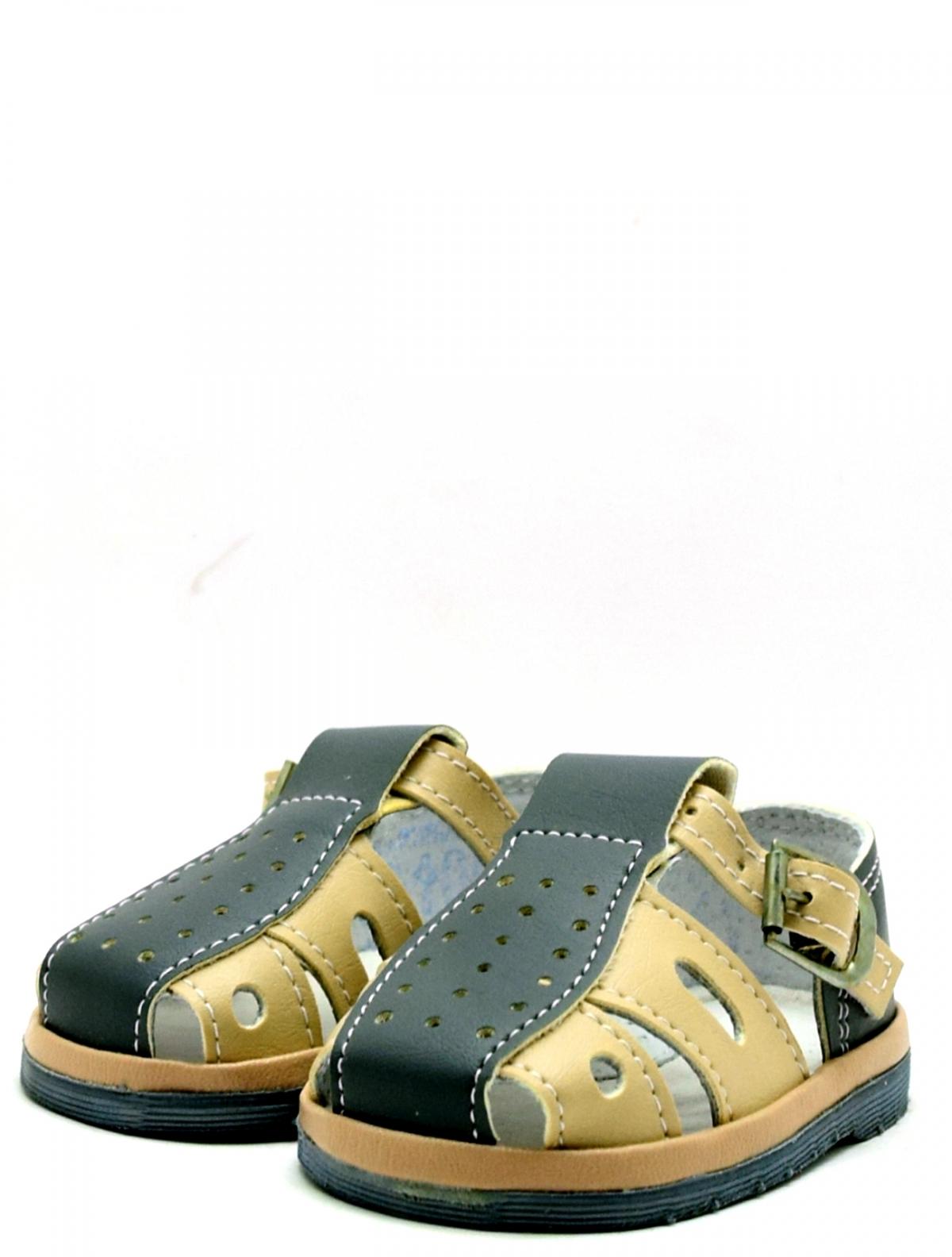 Римал 151 детские сандали