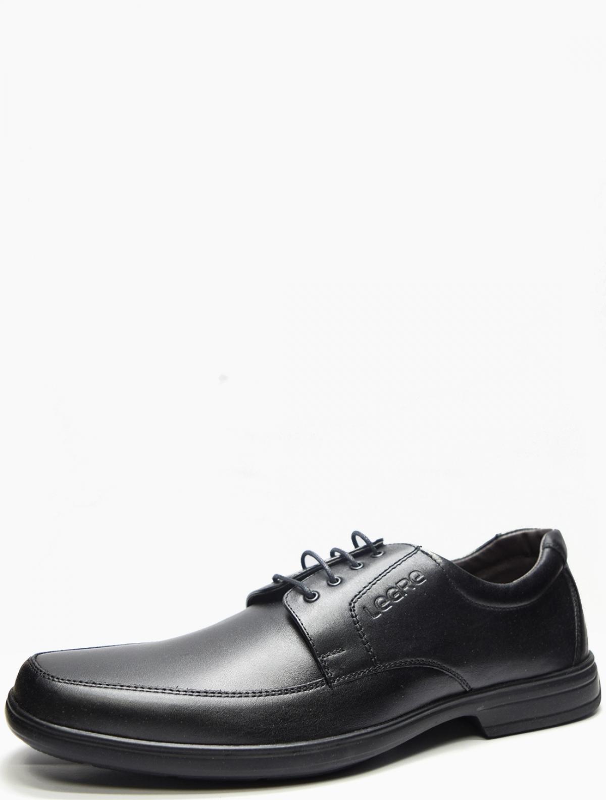 370.103.091.089 туфли мужские