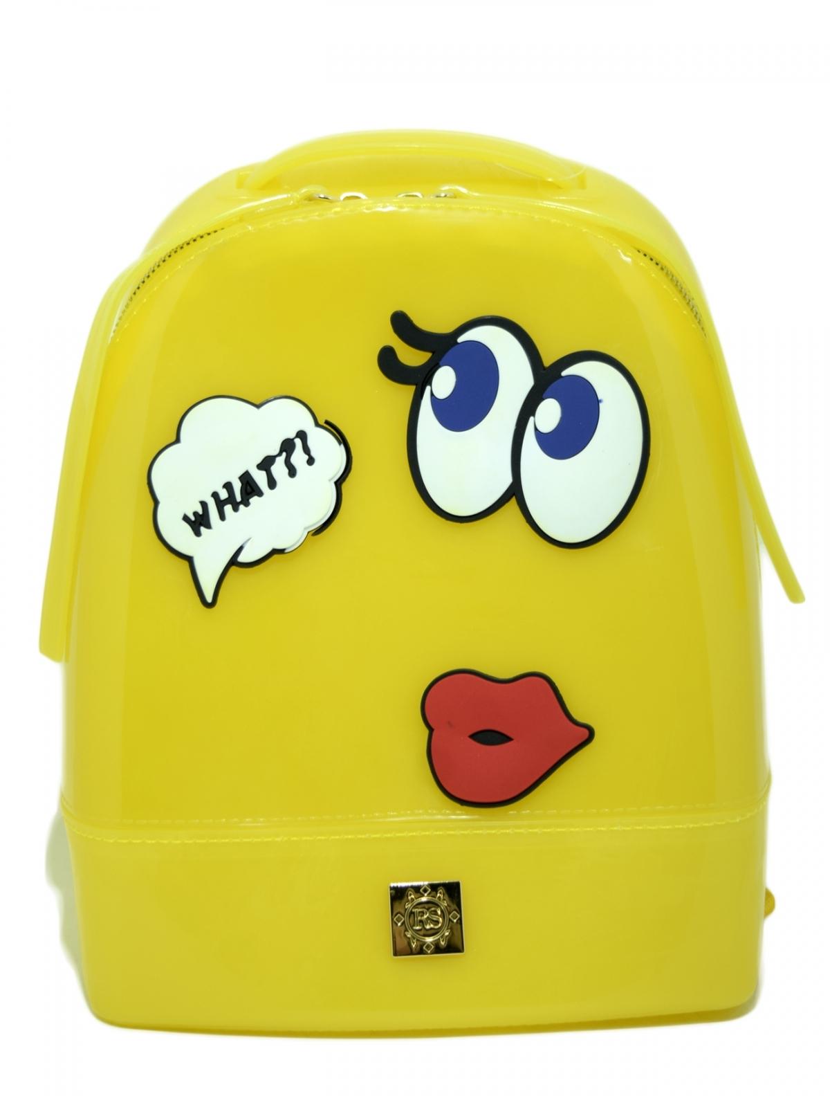 RidlStep 19230-482-3 рюкзак желтый