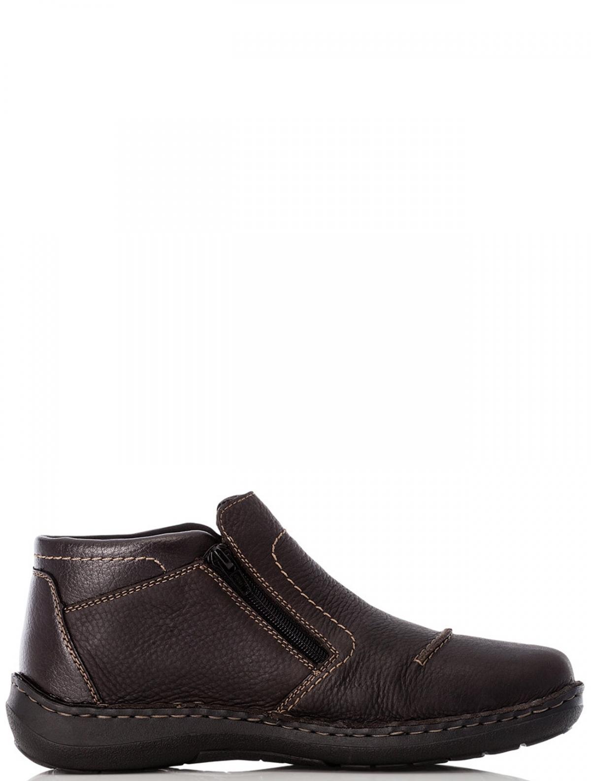 Rieker 03072-25 мужские ботинки