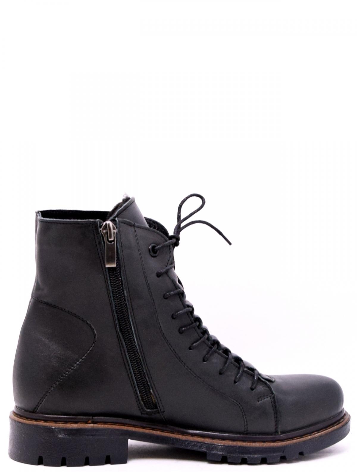 Spur SI052-01-01-KH женские ботинки