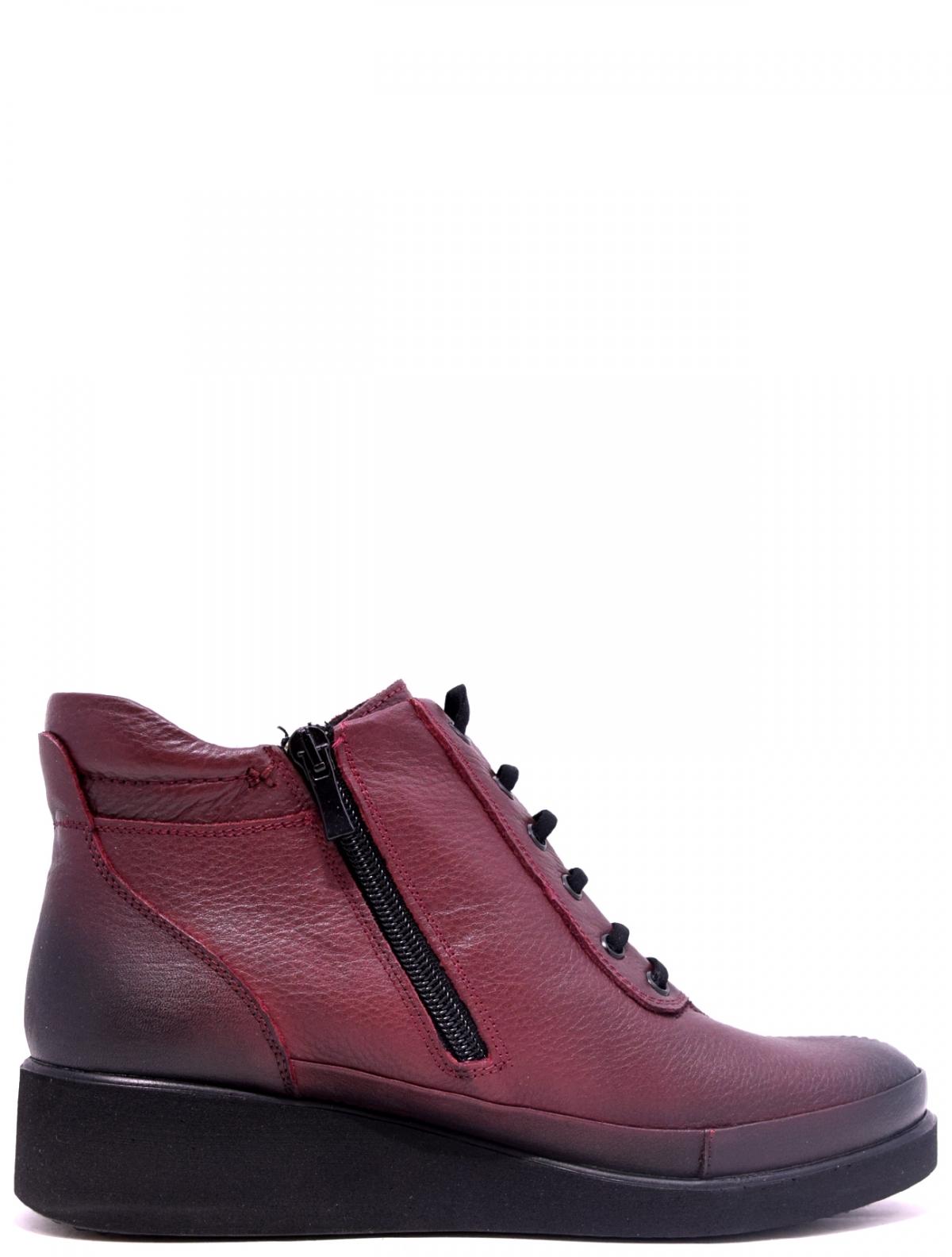 Spectra 031311056 женские ботинки