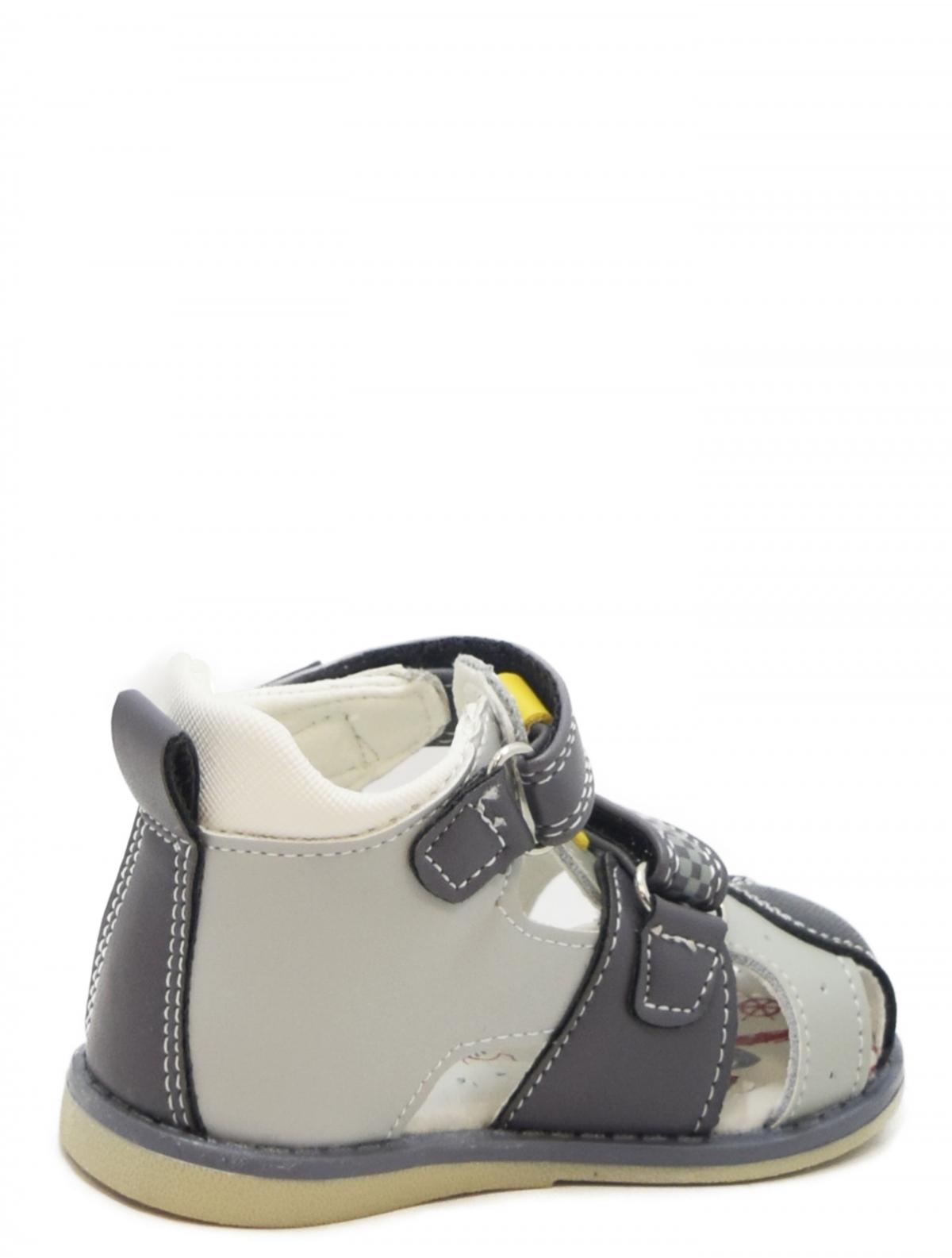 Tom@Miki B-3166-A сандали для мальчика