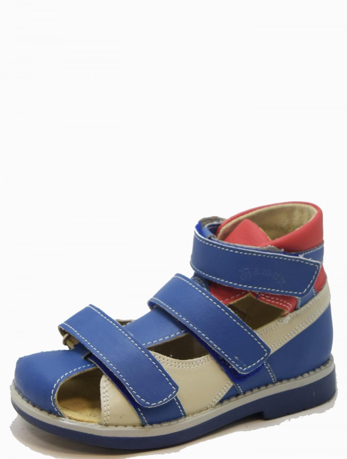 10119-2 сандали для мальчика