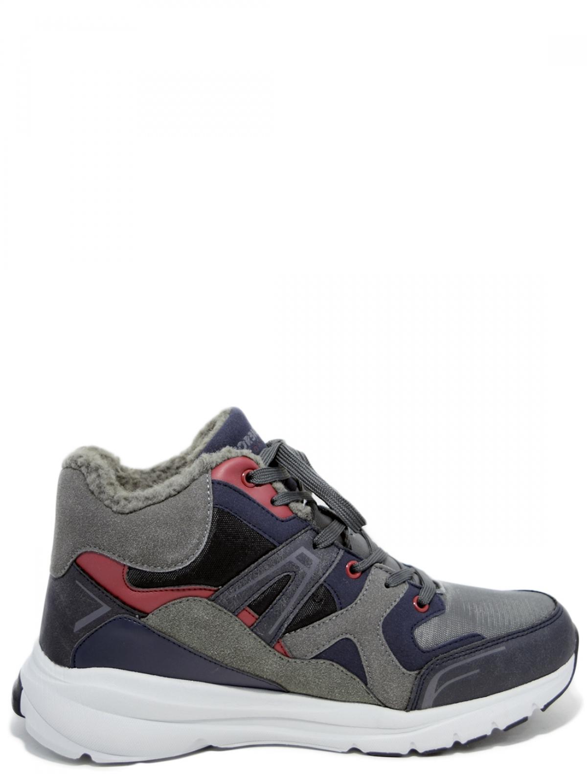 TF 928038-2 мужские кроссовки