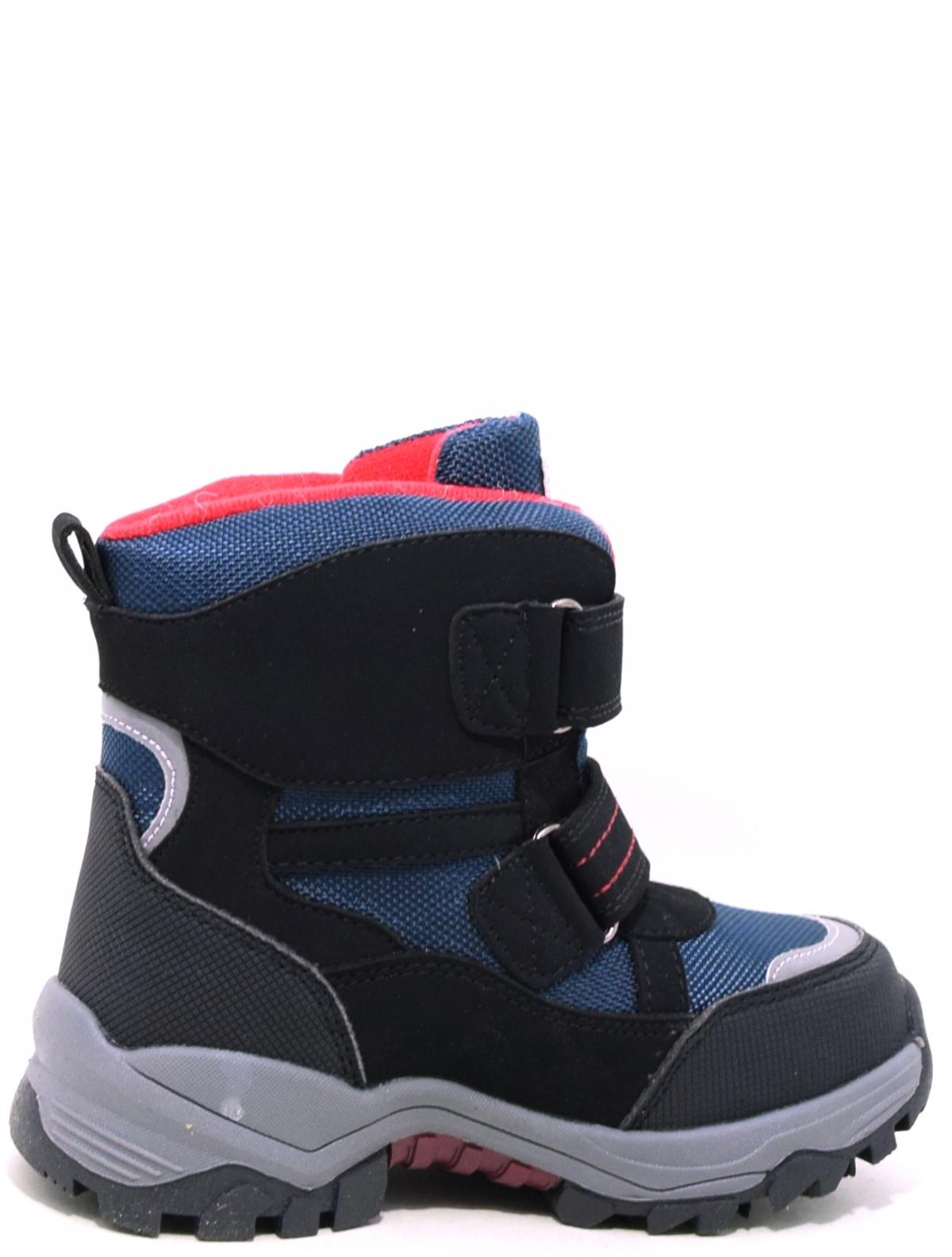 CROSBY 208256/01-02 ботинки для мальчика