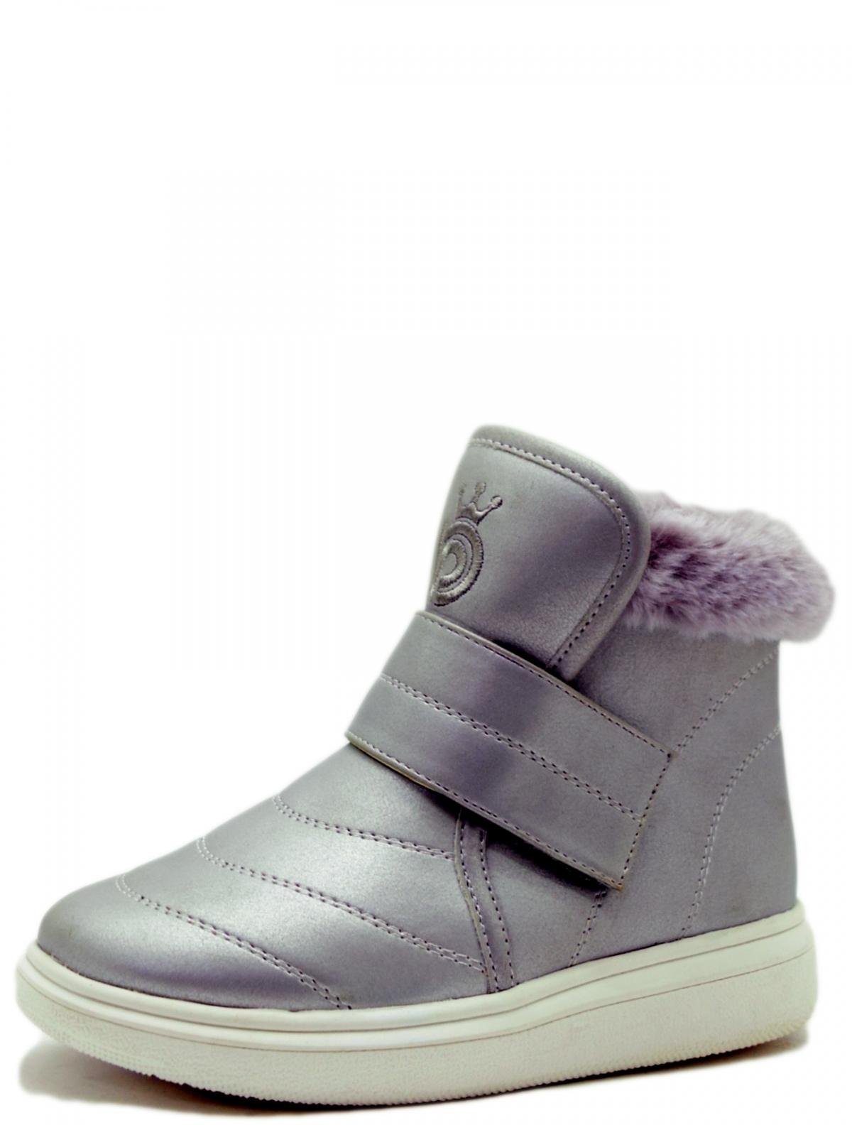 978527/06-03 ботинки для девочки