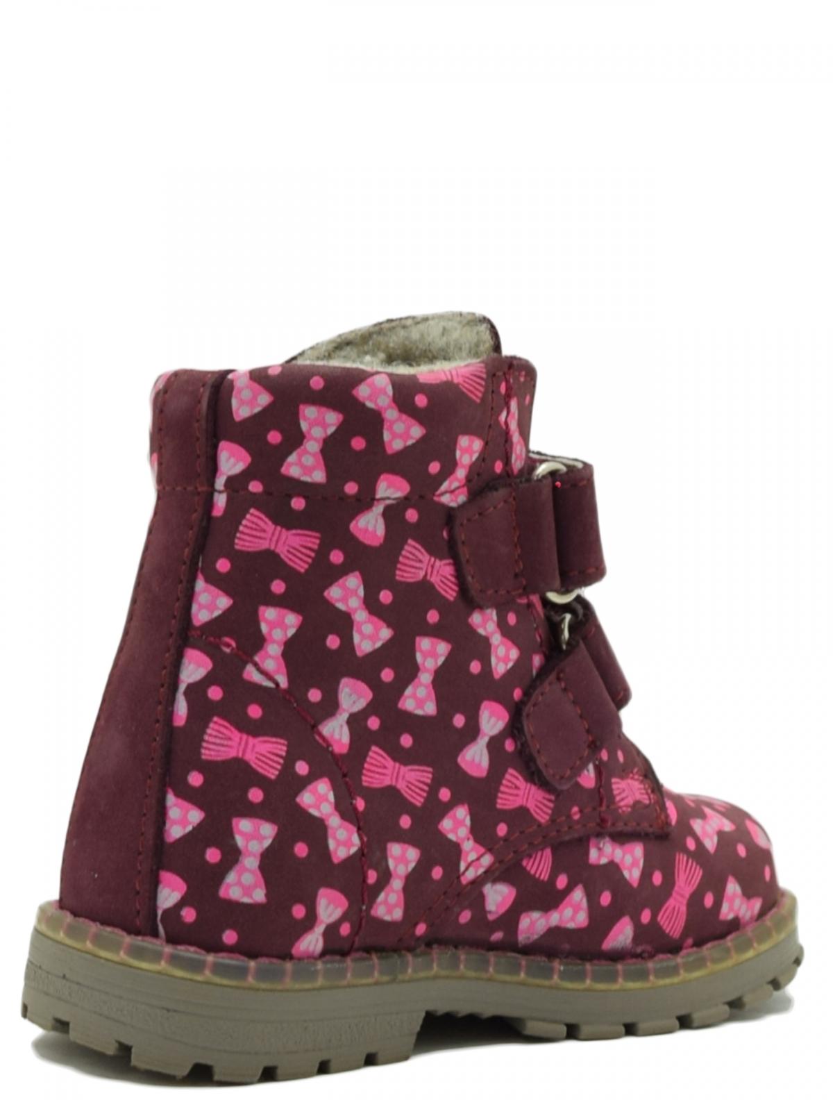 152132-31 ботинки для девочки
