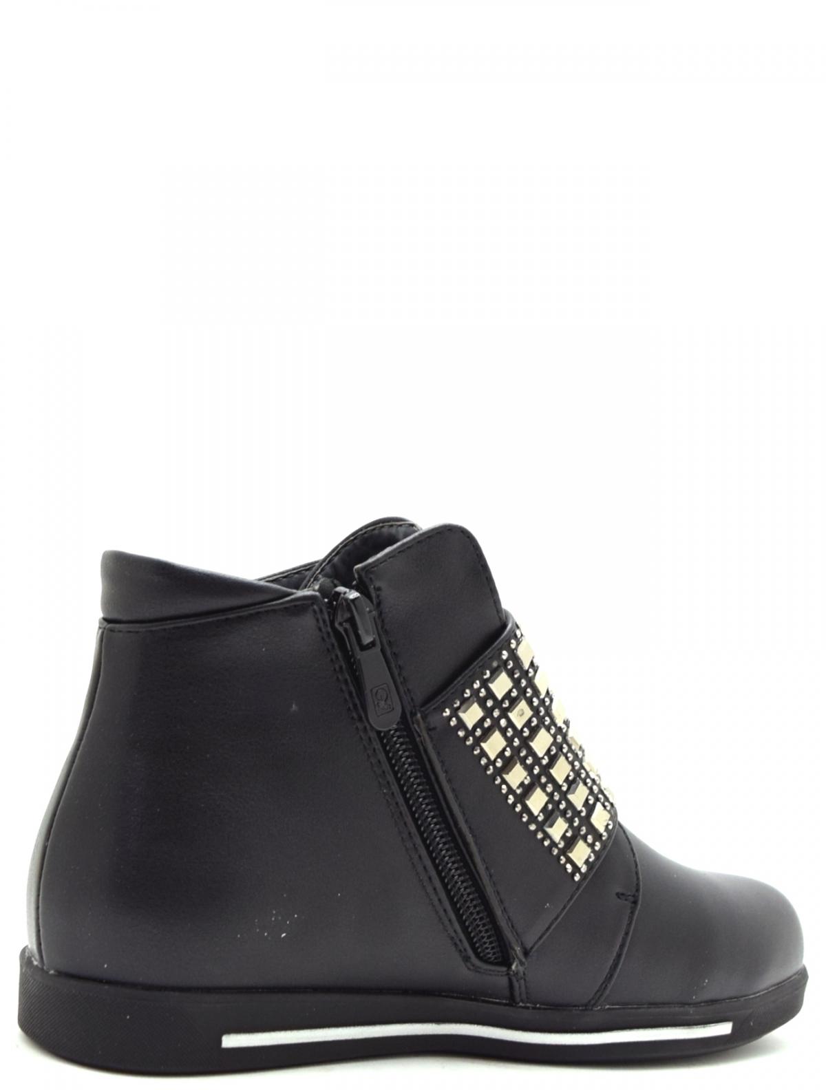 143103 ботинки для девочки