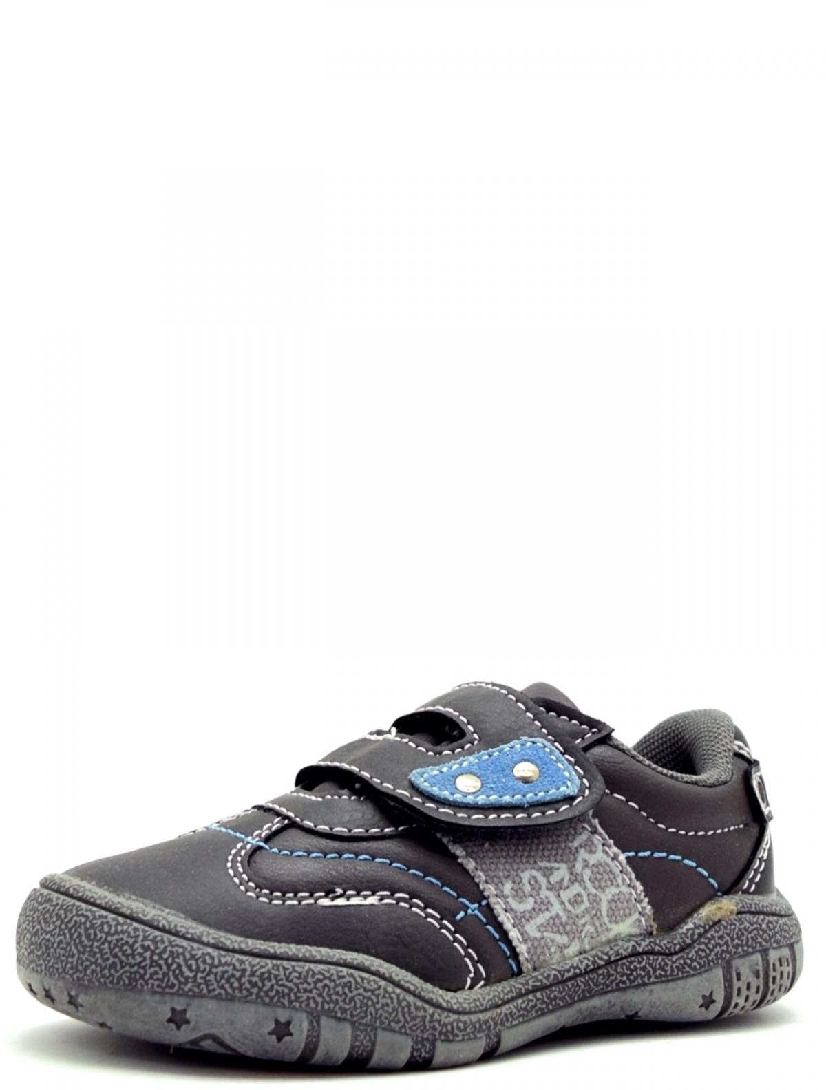 DC2742C туфли для мальчика