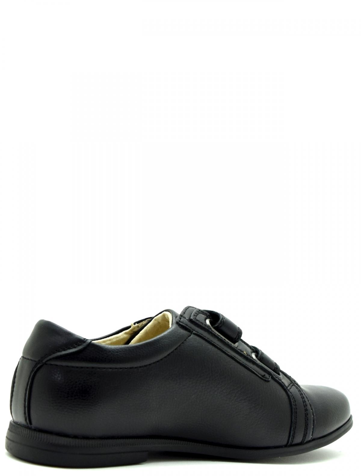 D14662-BK туфли для мальчика