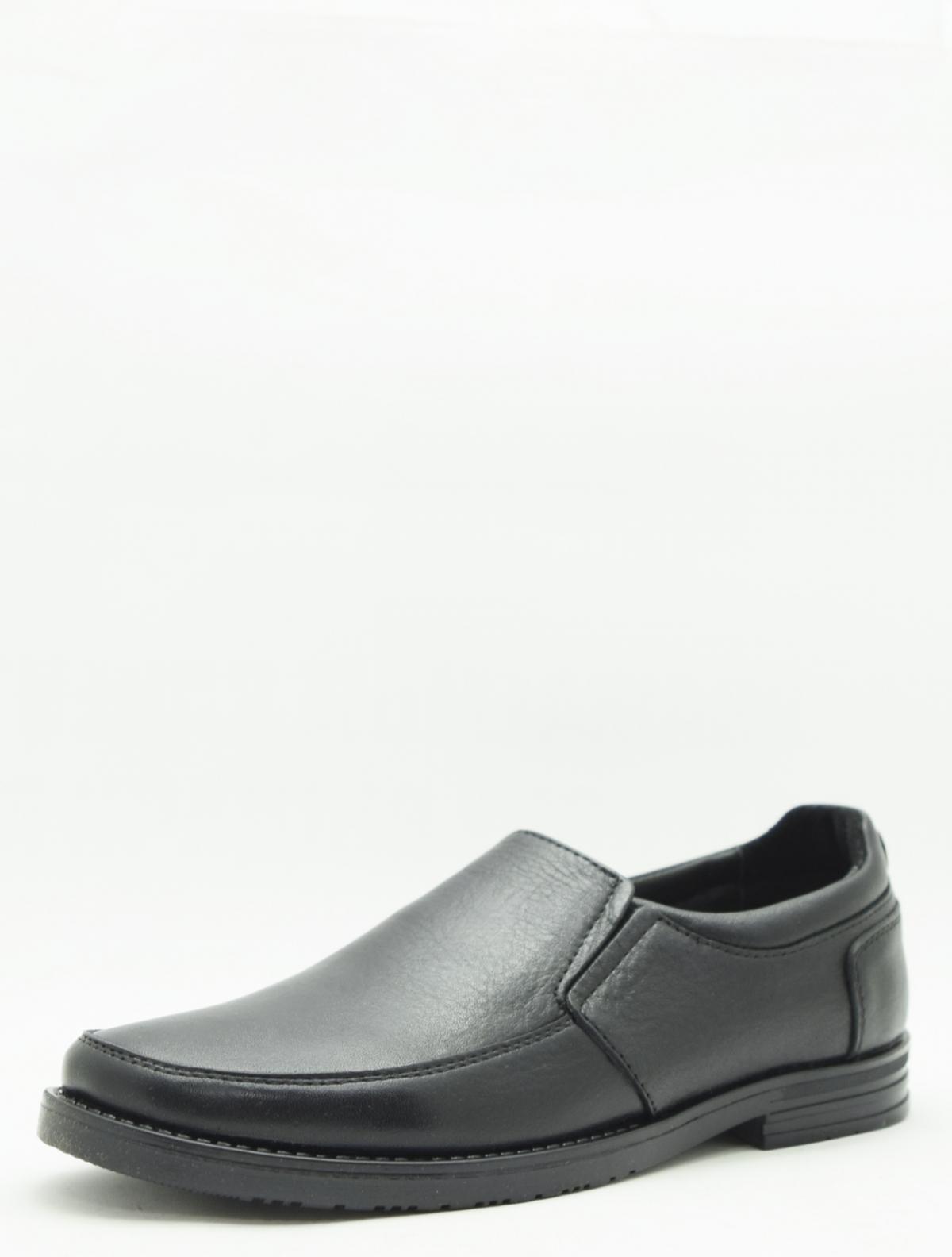 Rooman 802-022-Y1C туфли для мальчика