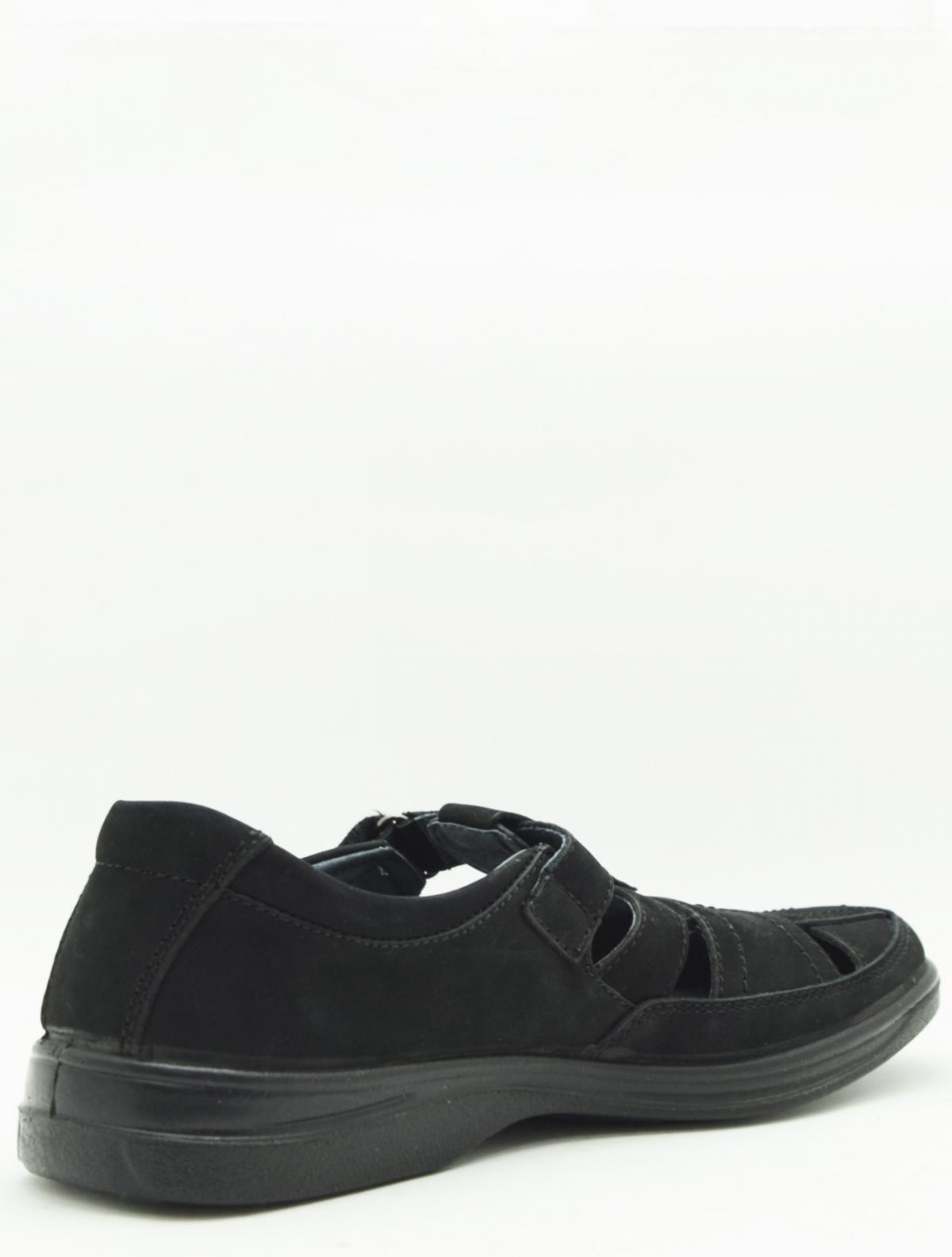 Котофей 732066-22 туфли для мальчика
