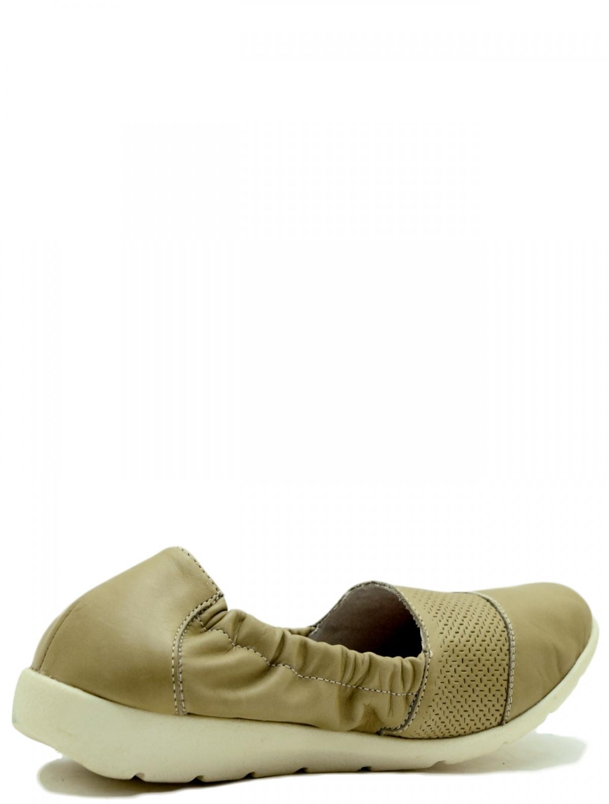 Remonte D1912-60 женские туфли