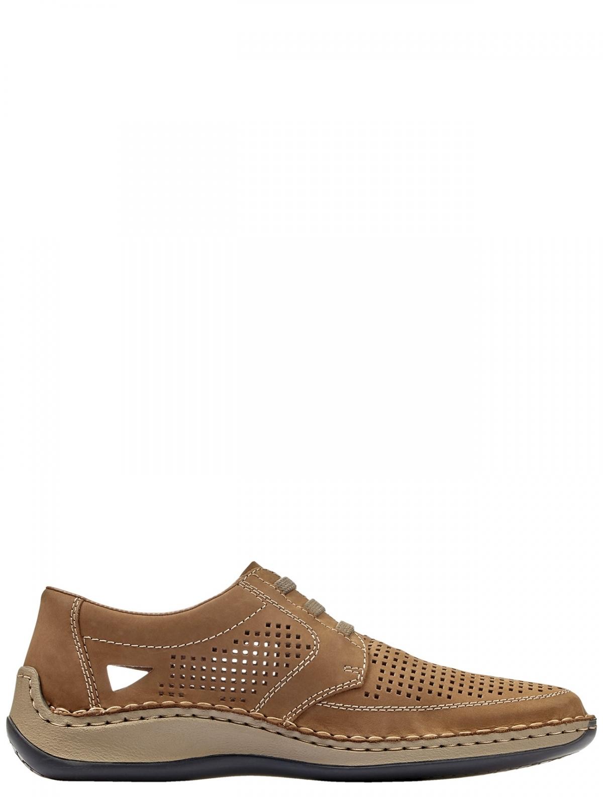 Rieker 05259-64 мужские туфли