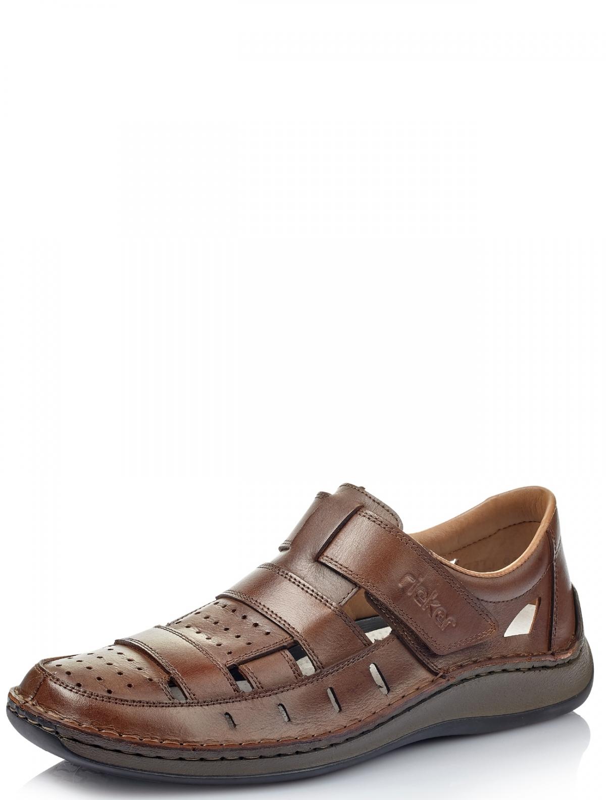 Rieker 05268-25 мужские туфли