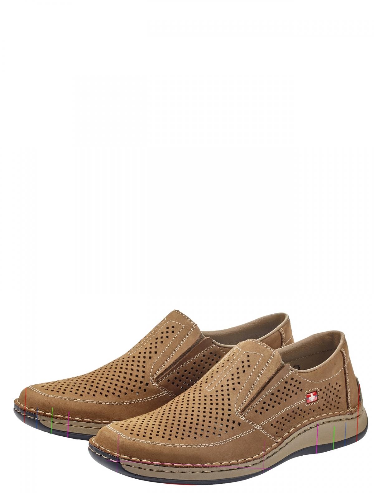 Rieker 05277-64 мужские туфли