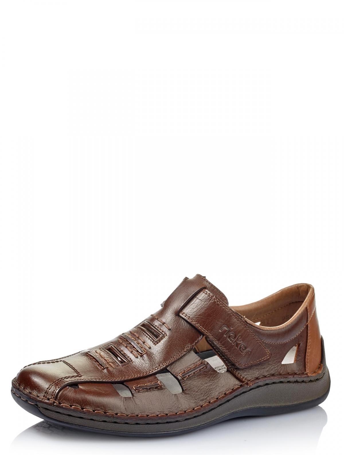 Rieker 05283-25 мужские туфли