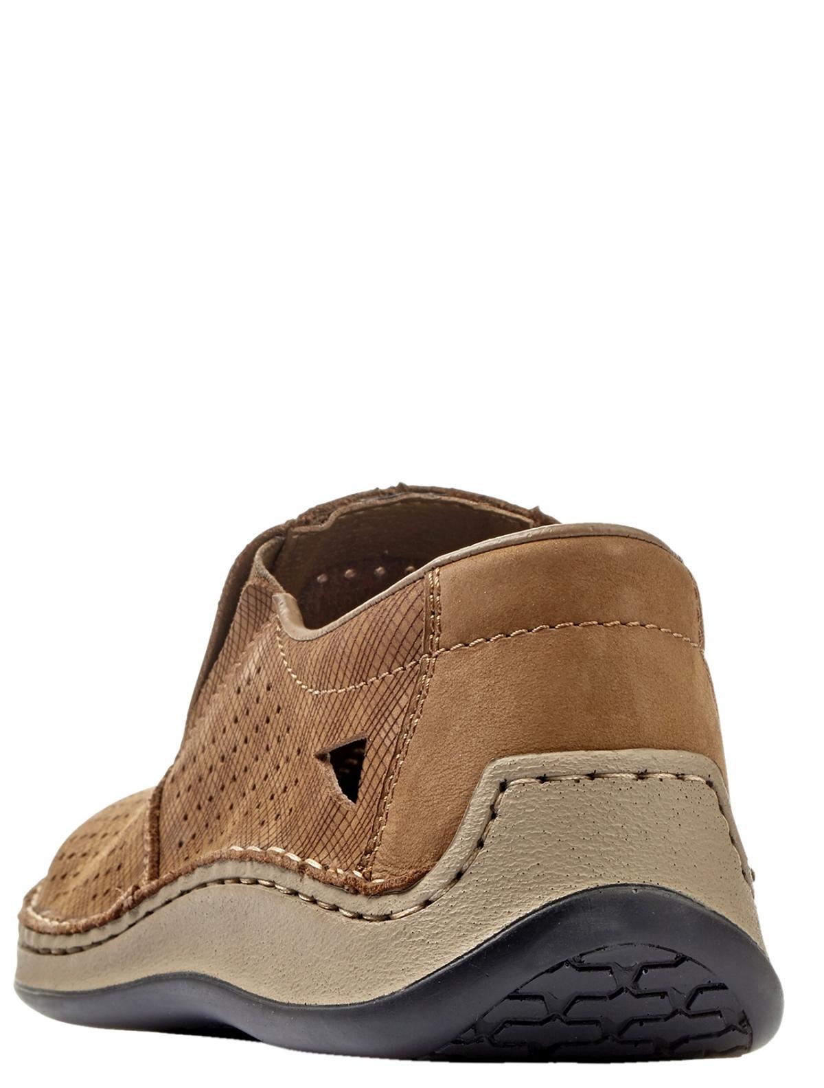 Rieker 05289-64 мужские туфли