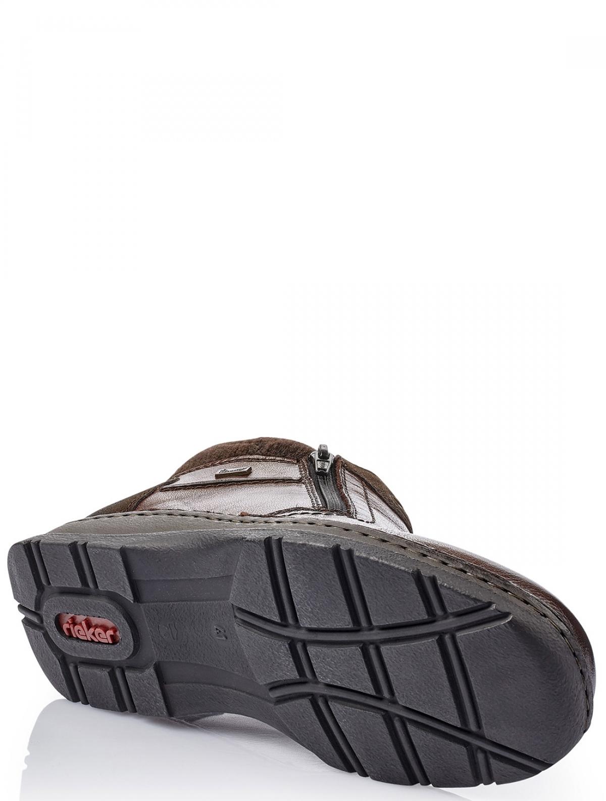 Rieker 05389-25 мужские ботинки