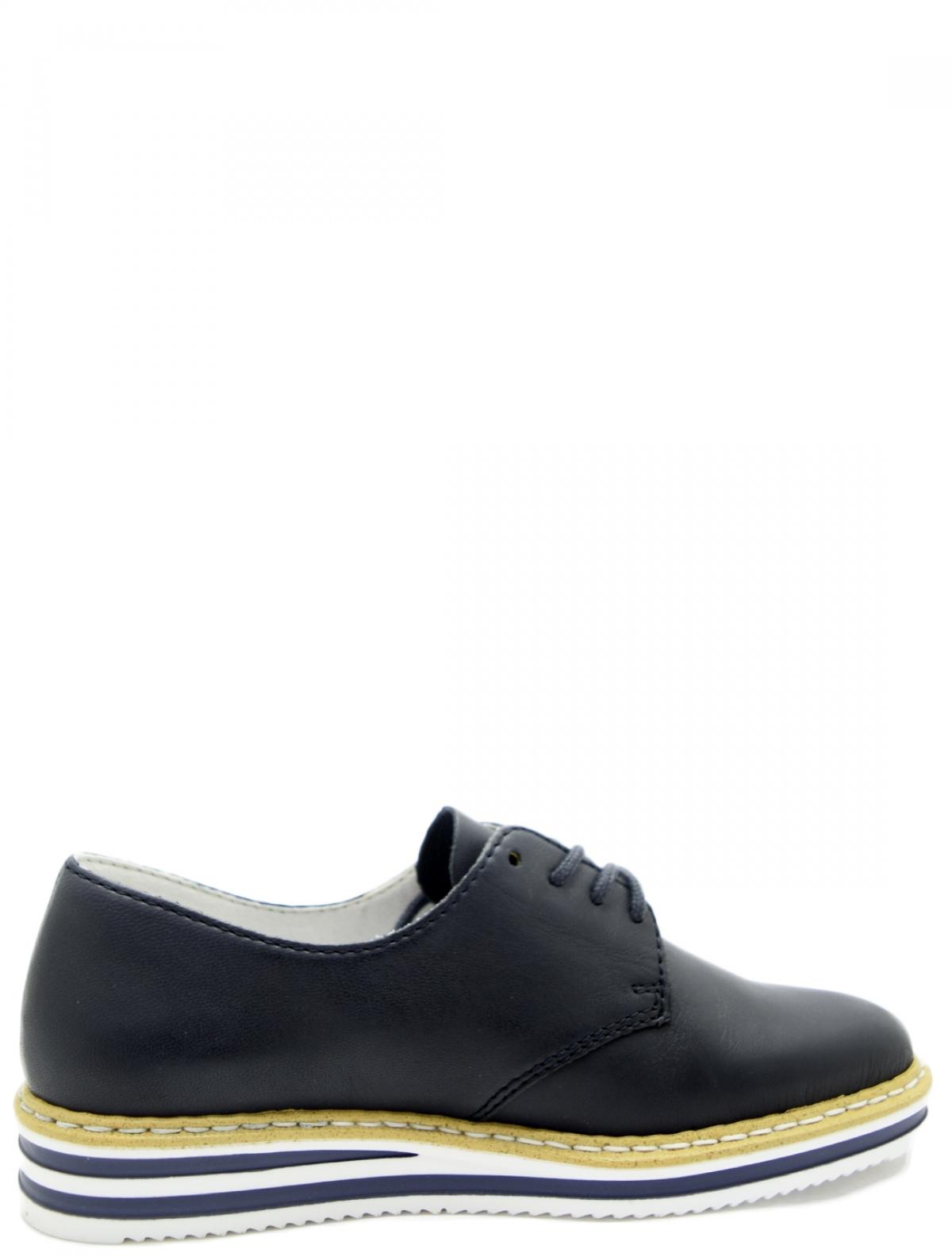 Rieker N0210-14 женские туфли