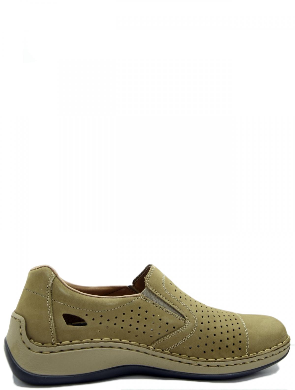 Rieker 05286-64 мужские туфли