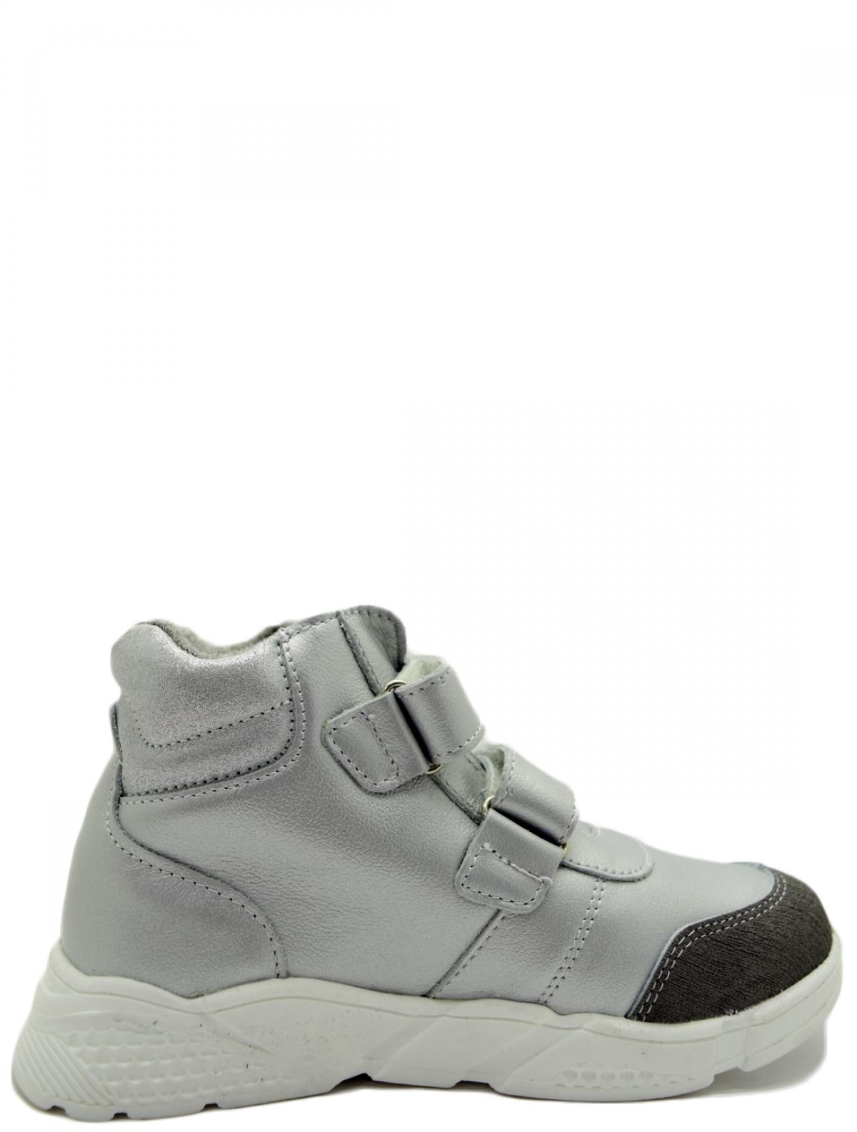 Котофей 552150-31 детские ботинки