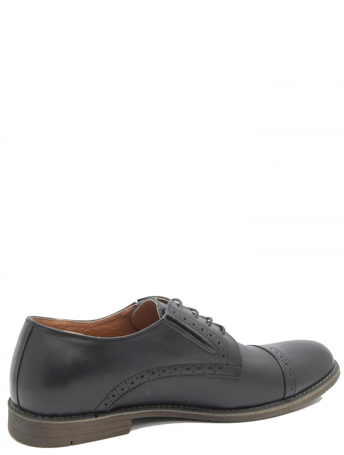 BastoM 1752-2 мужские туфли