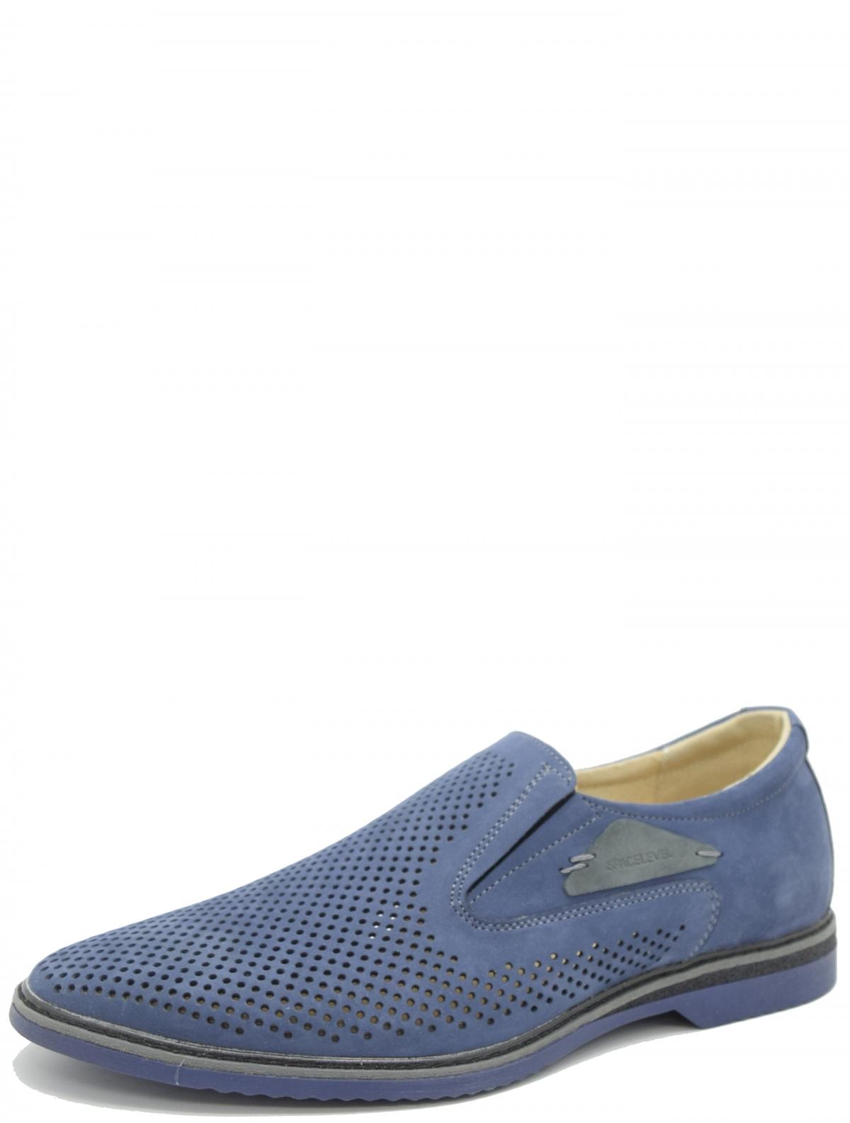 Элса 551-2 мужские туфли