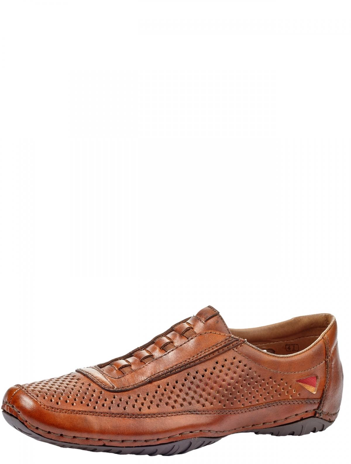 Rieker 06355-24 мужские туфли