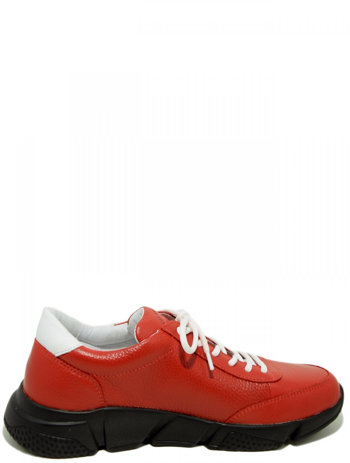 Hybrid 10065-93 мужские кроссовки