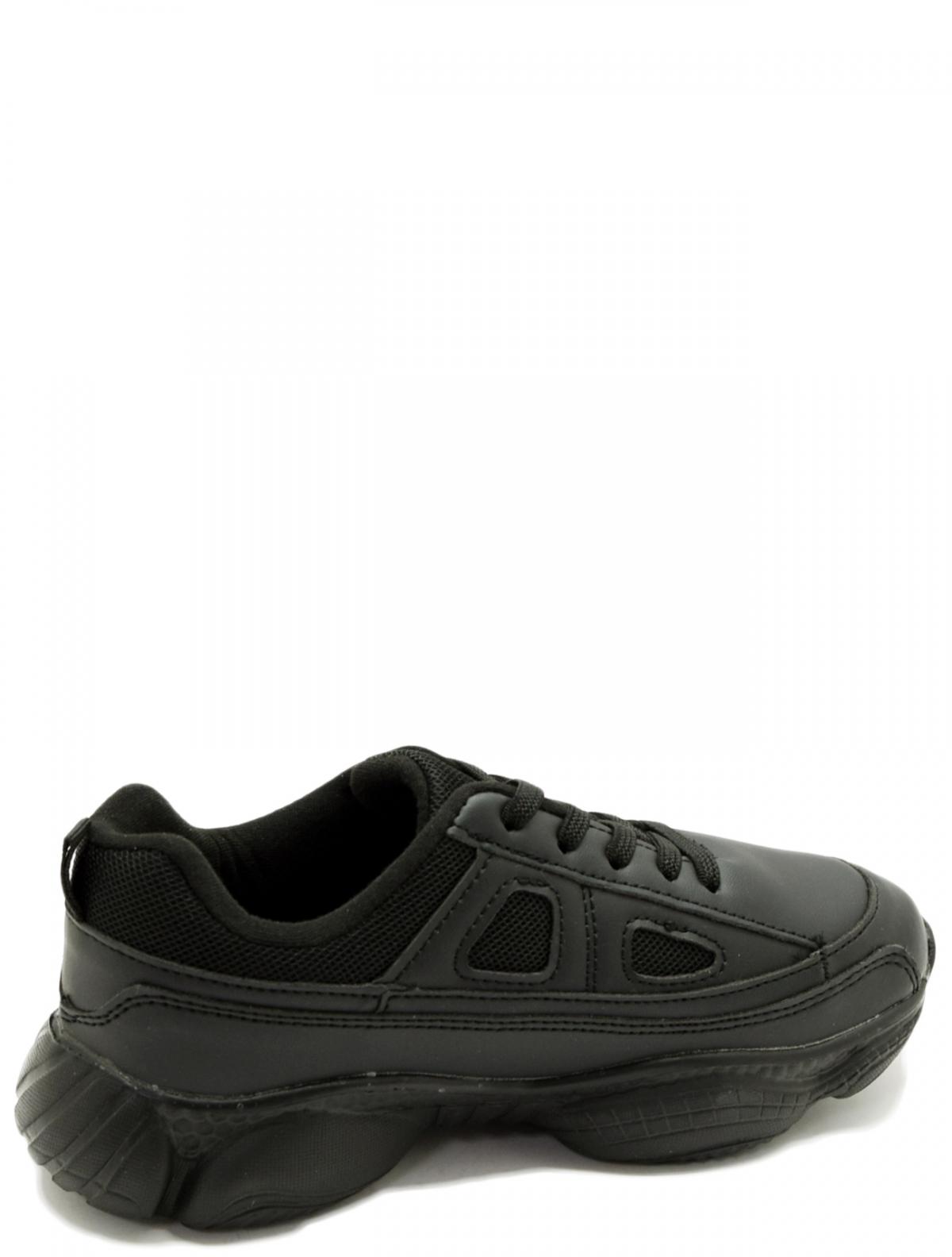 Trien T-A07 кроссовки для девочки
