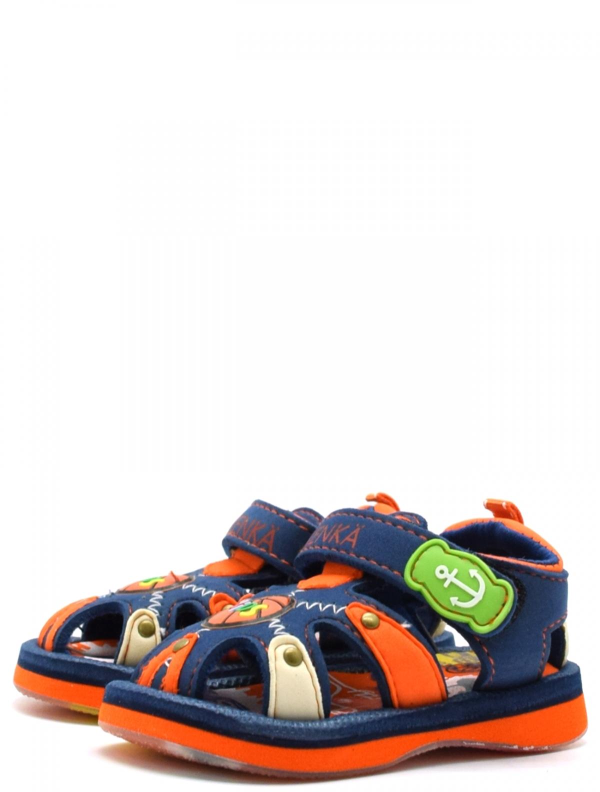 SLA-6015 сандали для мальчика