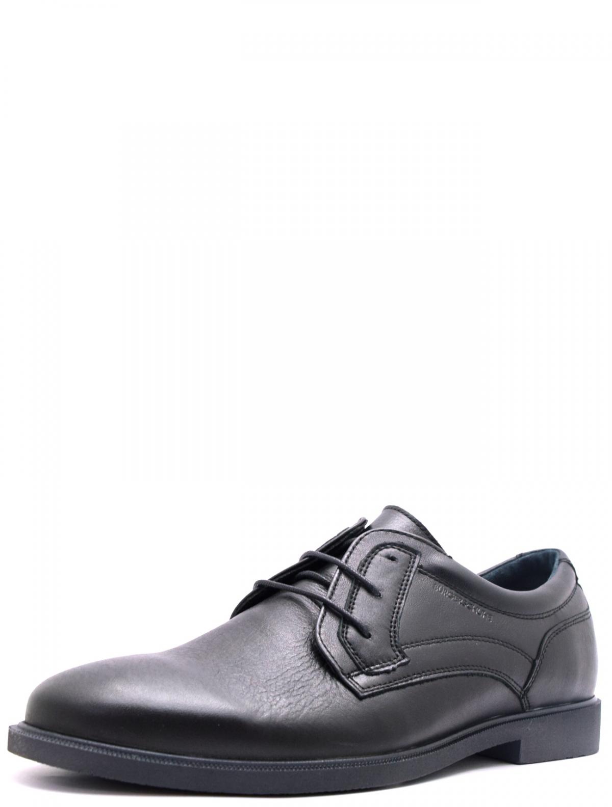 Burgerschuhe 70600 мужские туфли