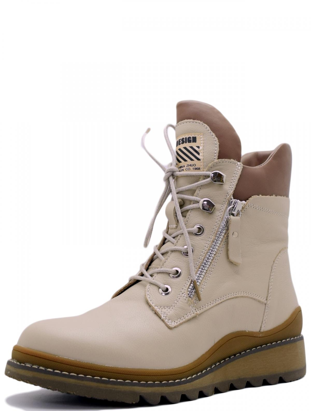 Madella ZFS-02D50-2D-KW женские ботинки