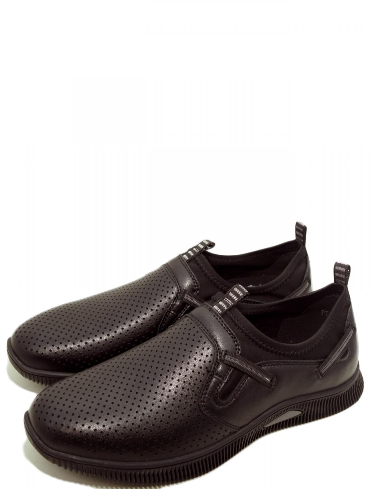 Carido PT3722-F26A туфли для мальчика