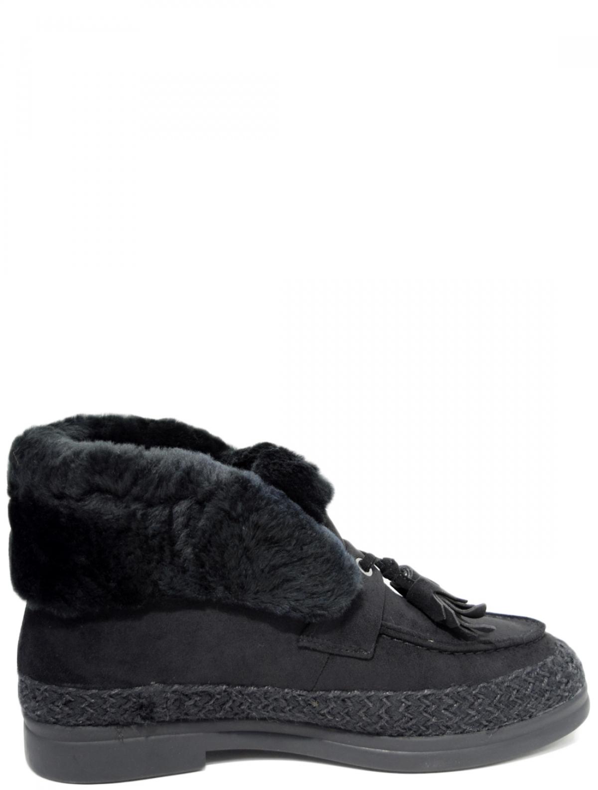 Admlis 6289A женские ботинки