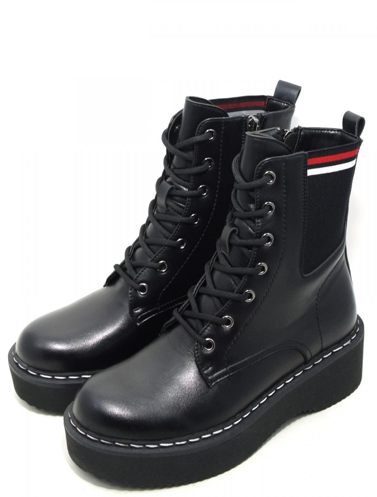Betsy 908370/01-01 детские ботинки