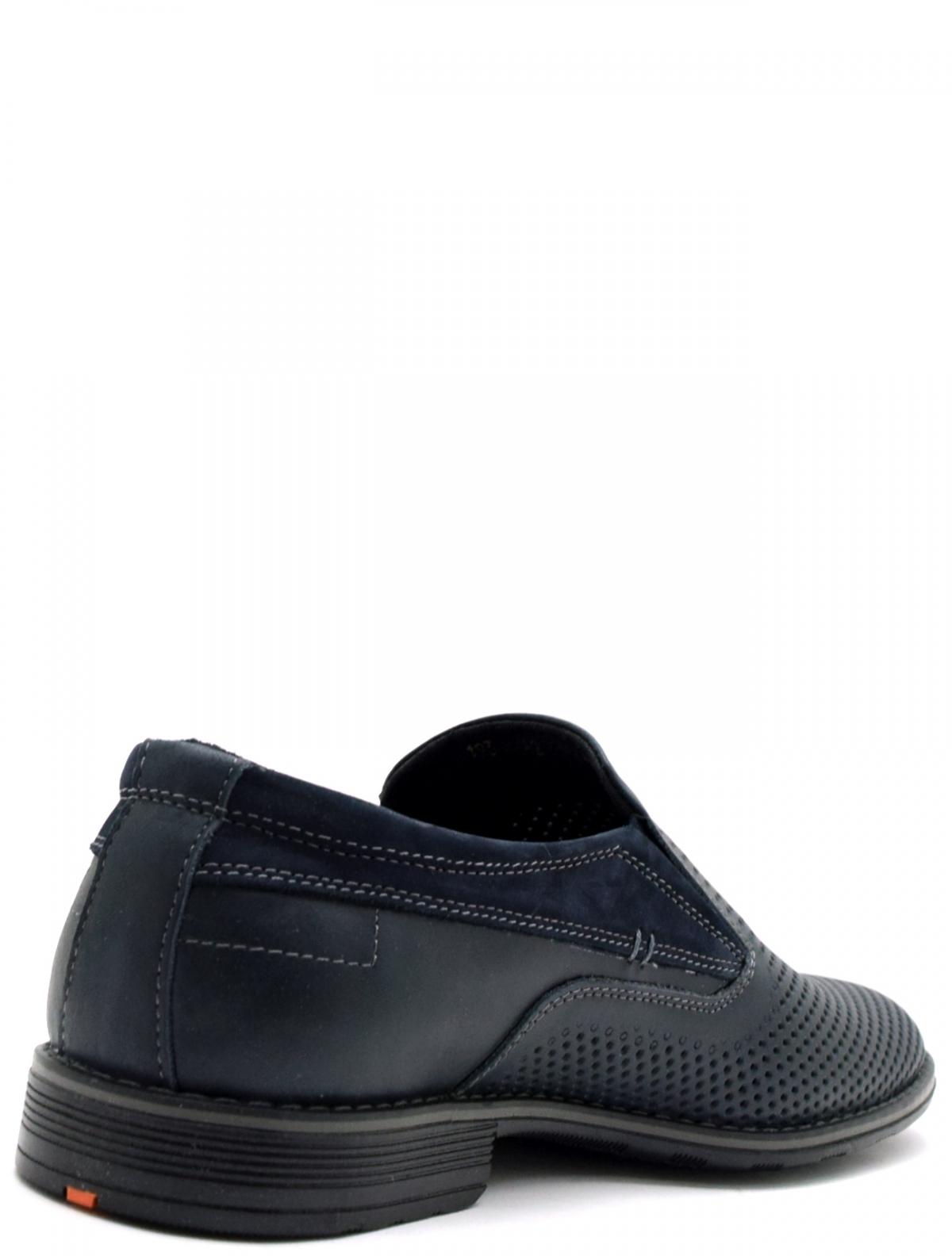 BERTOLI 193/24П мужские туфли