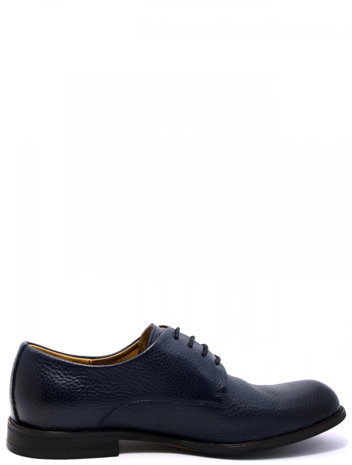 Respect VS83-139427 мужские туфли