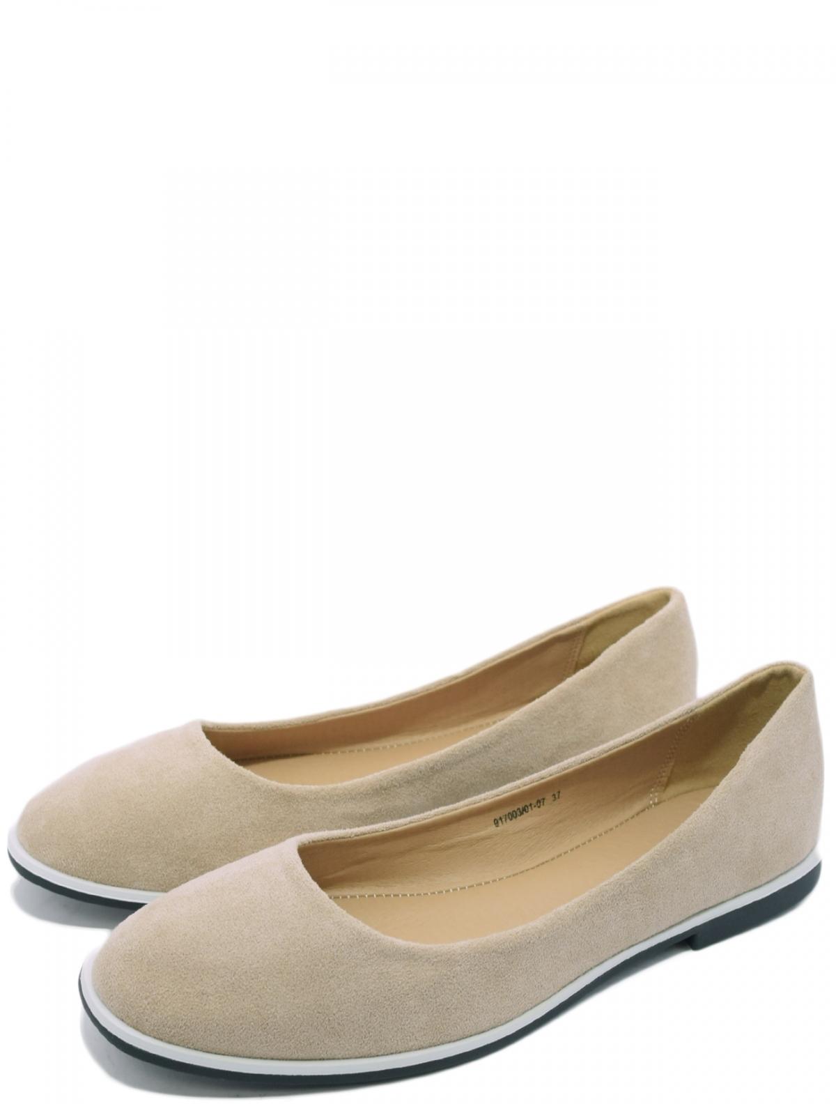 Betsy 917003/01-07 женские балетки