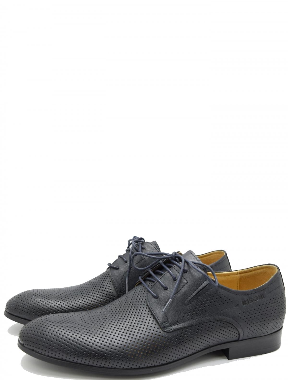 Rosconi R86508YC-351-6766C мужские туфли