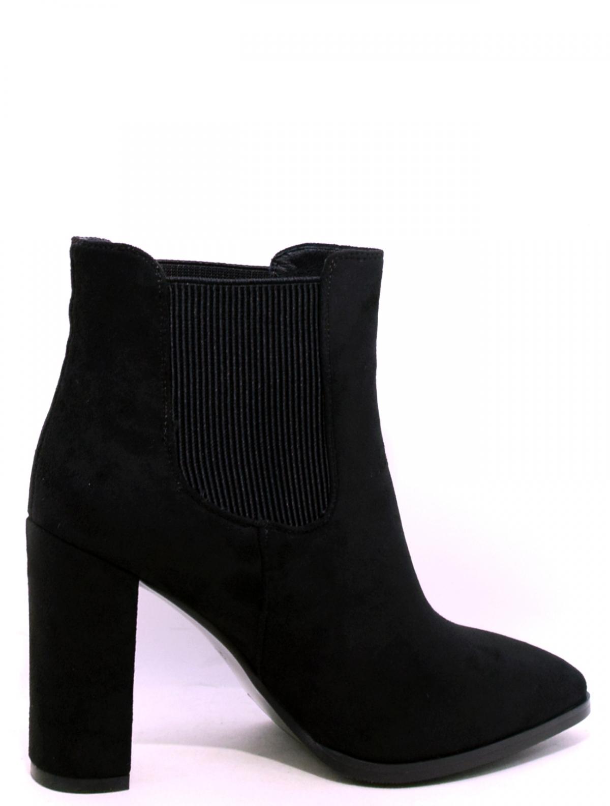 Admlis 9835 женские ботинки