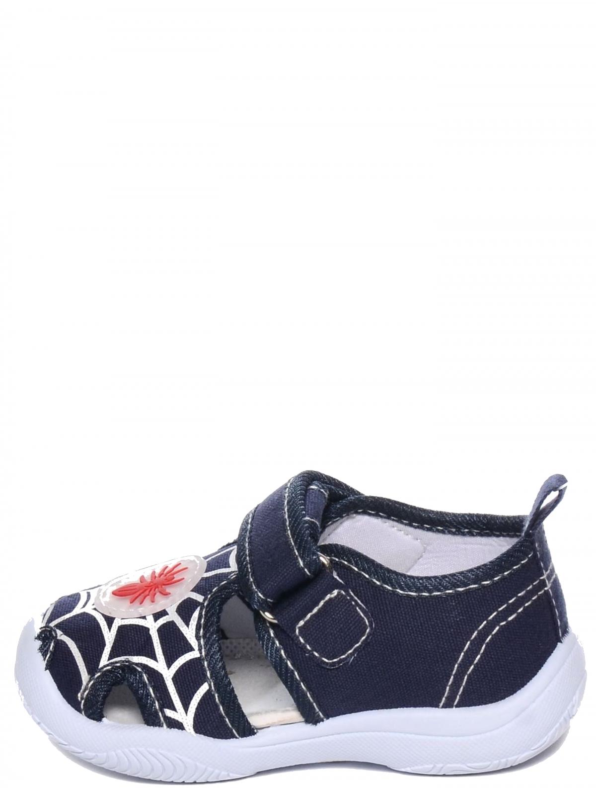 101226 сандали для мальчика