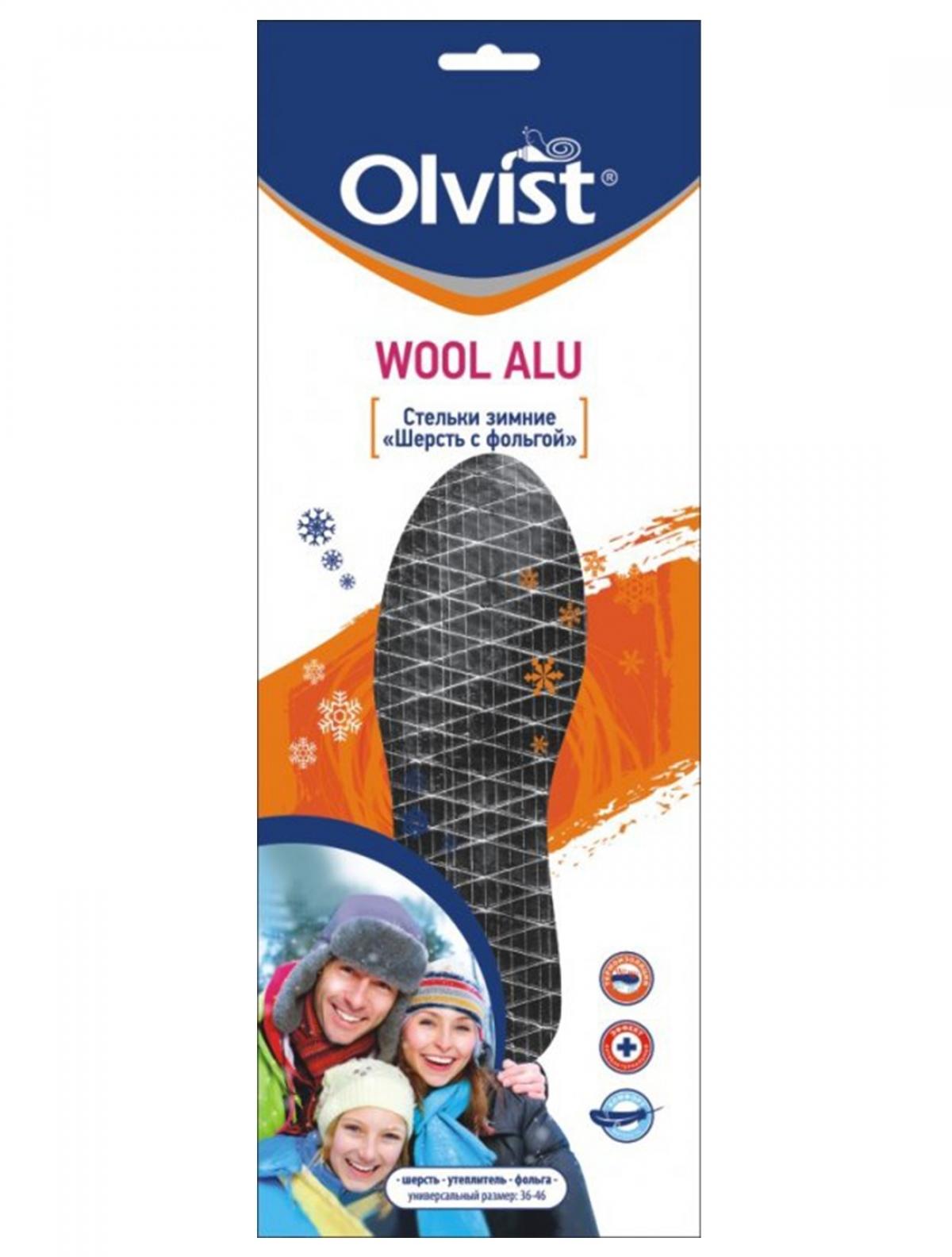 Olvist 101KWS-WPF стельки зимние