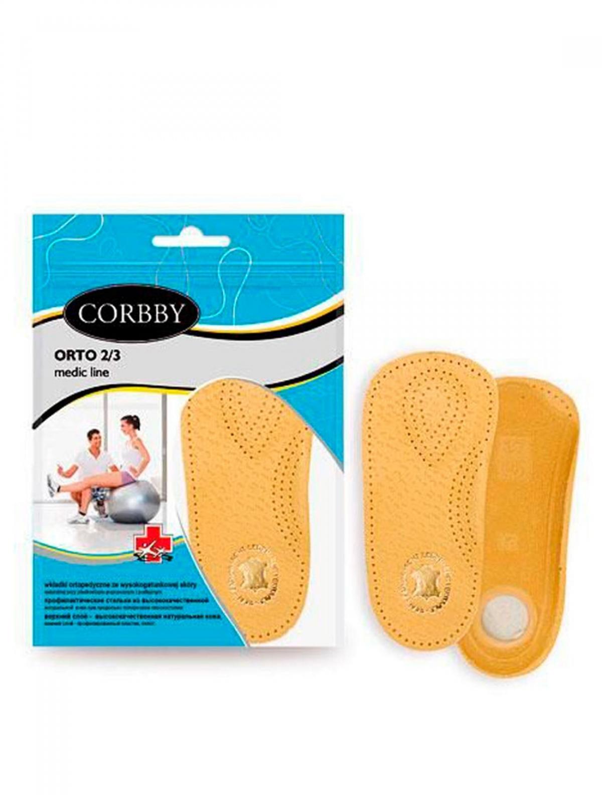 Corbby 1041С стельки ортопедич