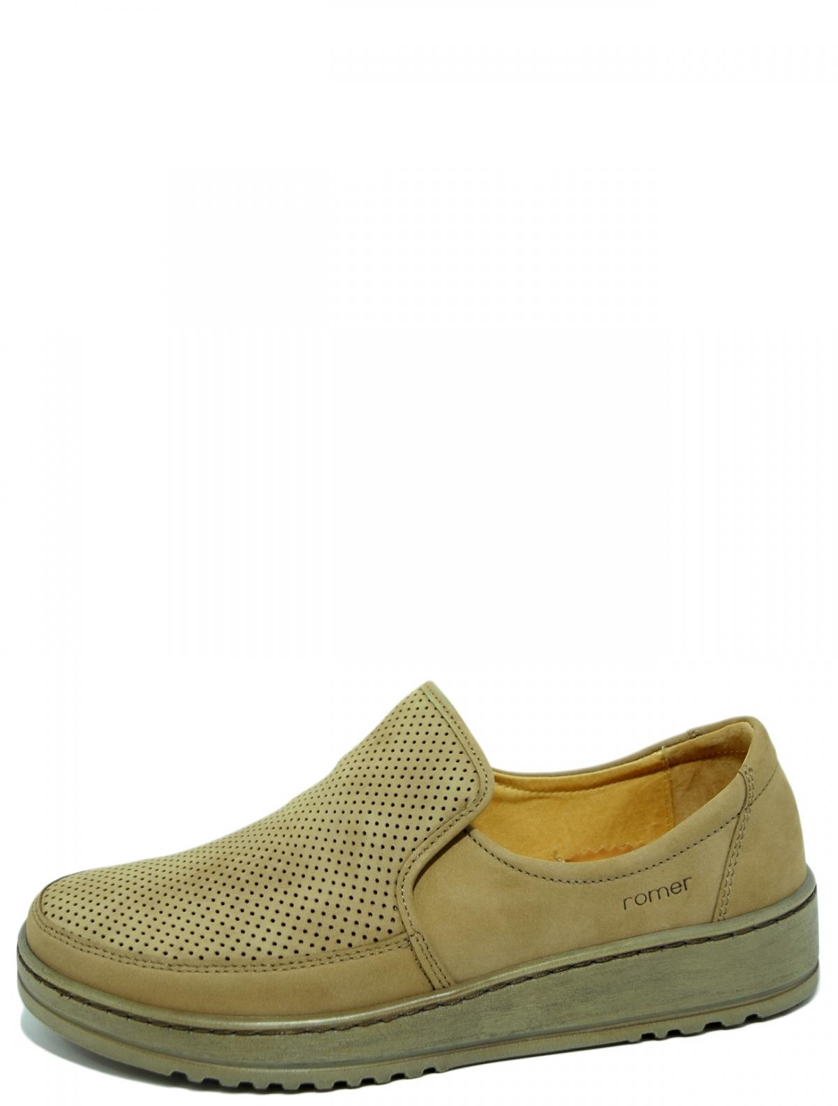 Romer 994098-02 мужские туфли