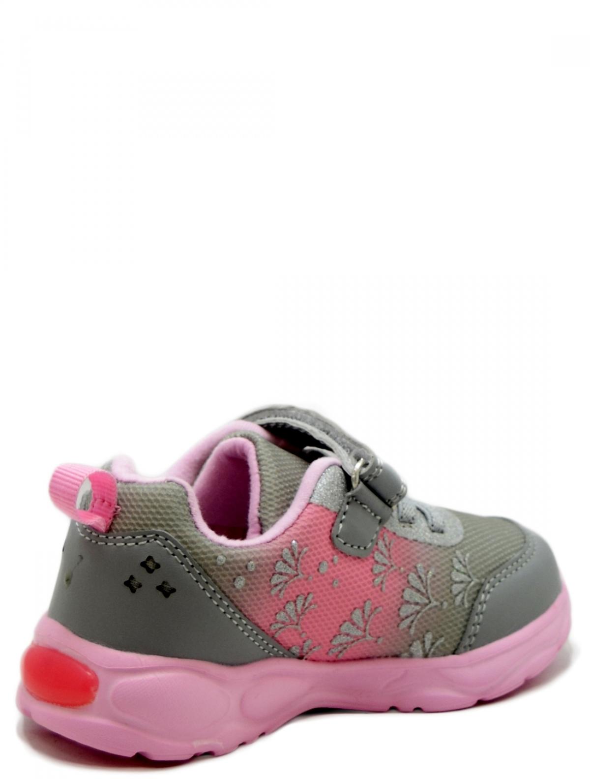 Mursu 208202 детские кроссовки